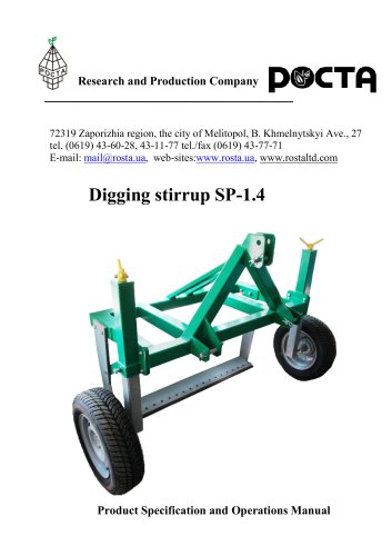 Digging stirrup SP-1.4