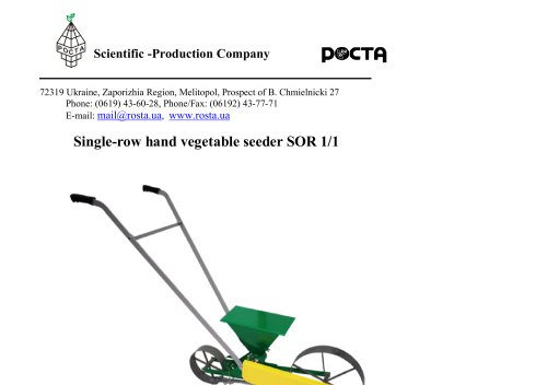 Single-row hand vegetable seeder SOR 1/1