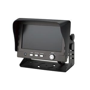 mobile monitor