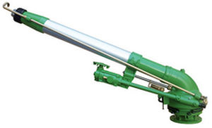 irrigation cannon / low-angle