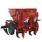4-row precision seed drill / 2-row / 1-row / tractor-mountedPPS SERIESGANESH AGRO EQUIPMENTS