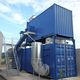 stationary dryer / biogas