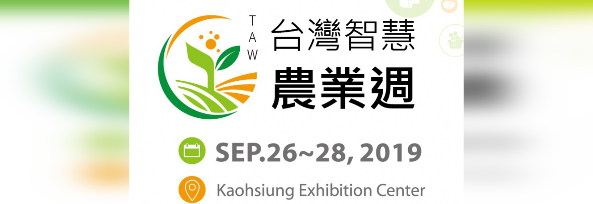 Taiwan Smart Agriweek 2019 a gateway into Asia Pacific agriculture