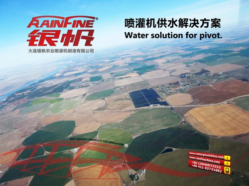 Water solution for pivot