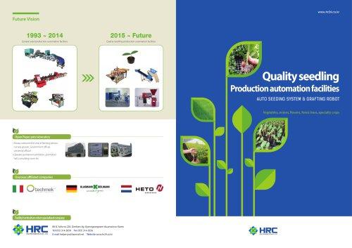 HRC catalog