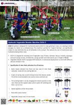 ZUZA-3 weeding Machine - 1