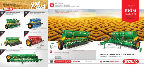 UNIVERSAL COMBINE SEED GRILL